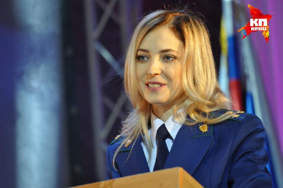 Наталья Владимировна предложила больше уделить внимания воссоединению Крыма с Россией, а не ее персоне