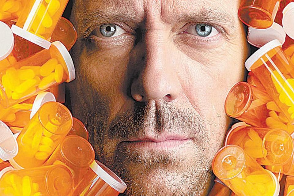 Доктор Хаус из одноименного сериала пошел дальше - он даже себе как медику порой не доверяет. Фото: кадр из фильма