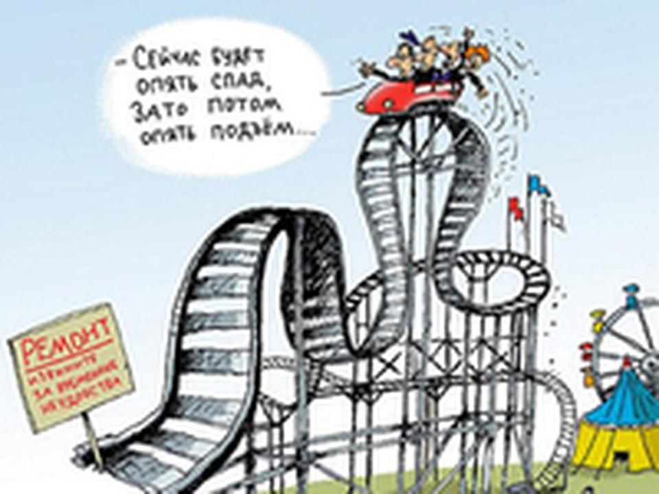 Экономист Михаил Хазин: «К осени рубль может упасть»