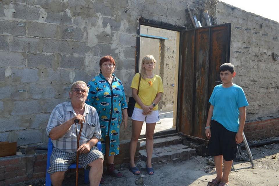Семья осталась без крыши над головой.