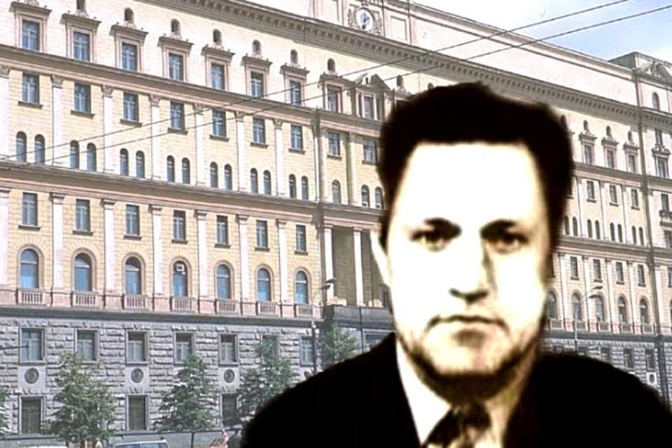 """Агент """"Сфера"""" - Адольф Толкачев."""