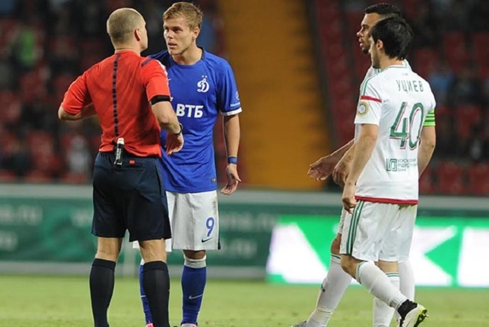 Фото: fcdynamo.ru