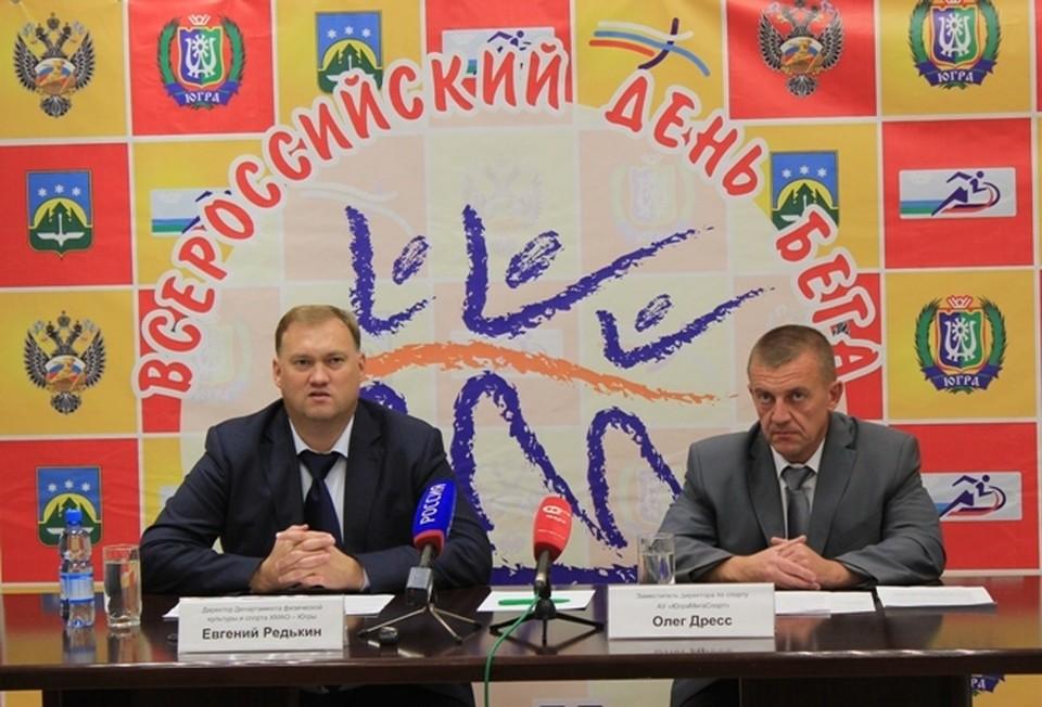 Фото с официального сайта Юграмегаспорт.