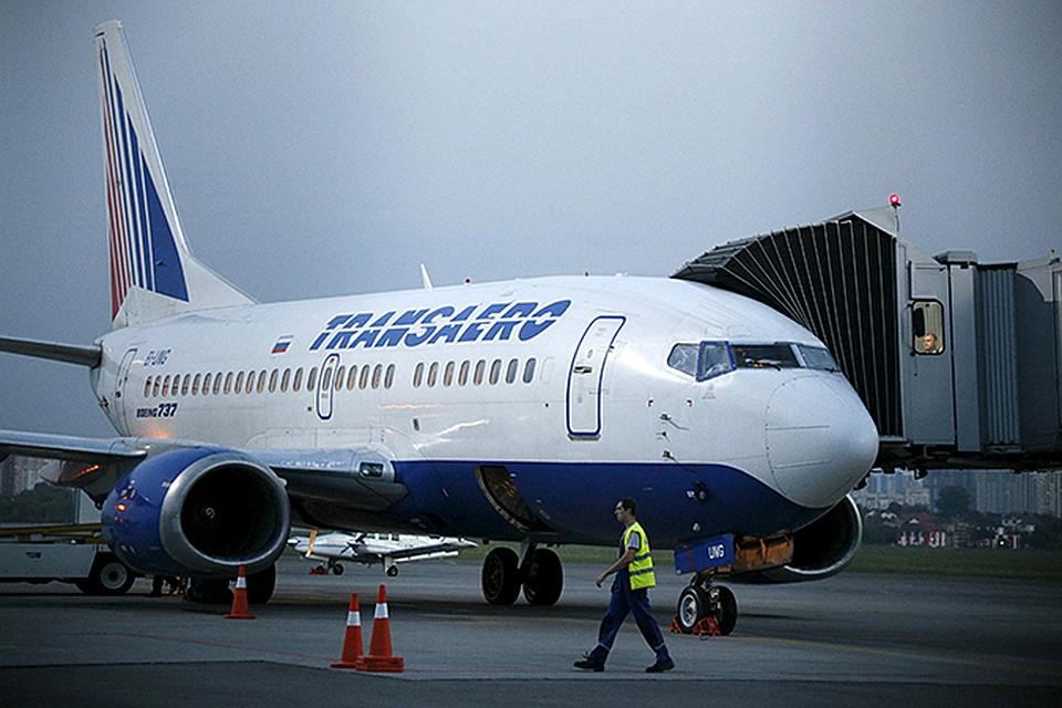 банкротство авиакомпания якутия