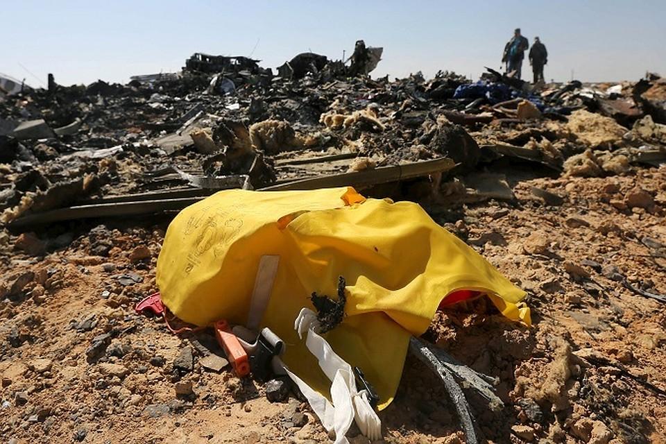 чем отвечать все ли жертвы катастрофы в египте захоронены учебнике показана современная