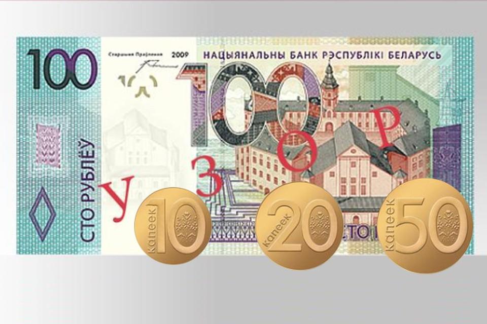 Средняя зарплата будет 686 рублей 30 копеек!