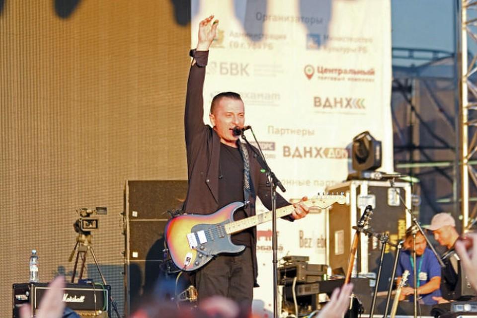 Афиша концертов в Ярославле
