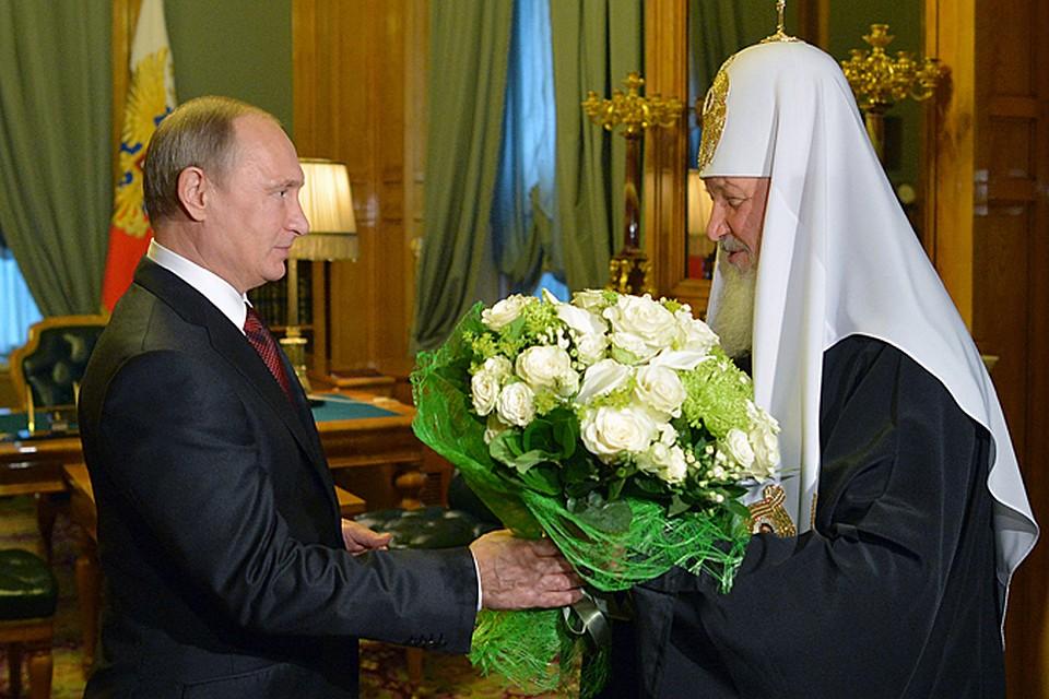 Поздравление патриарха кирилла с днем