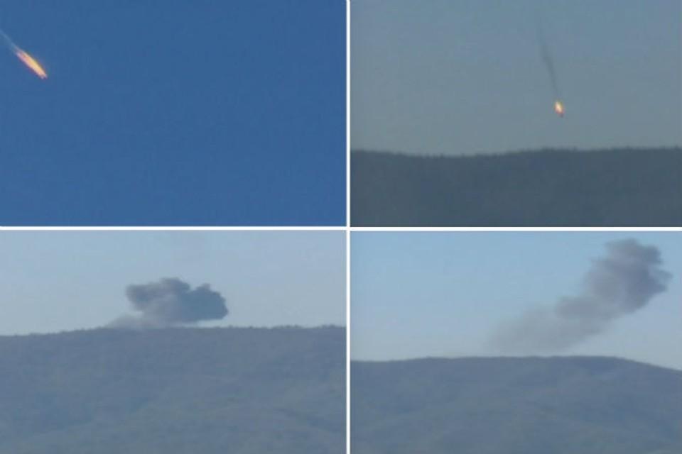 Турция сбила российский Су-24.