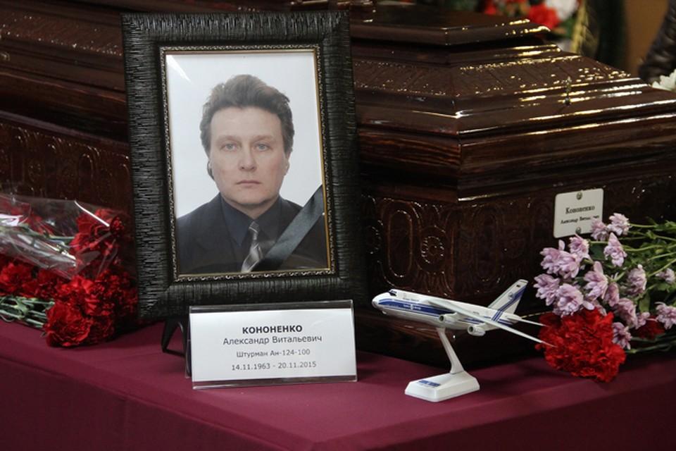 Больше ста человек собрались на похоронах штурмана Кононенко, погибшего во время теракта в Мали.