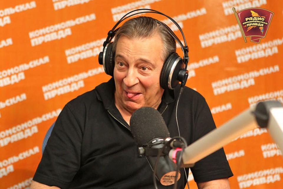 Геннадий Хазанов в гостях у Радио «Комсомольская правда»