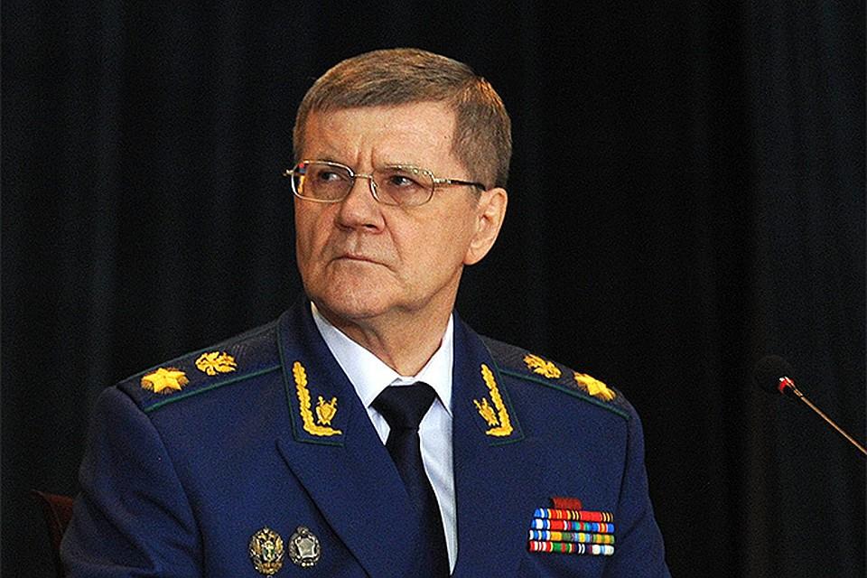 Компромат на семью генпрокурора Юрия Чайки  ложные данные или реальность  b4edee8e80b