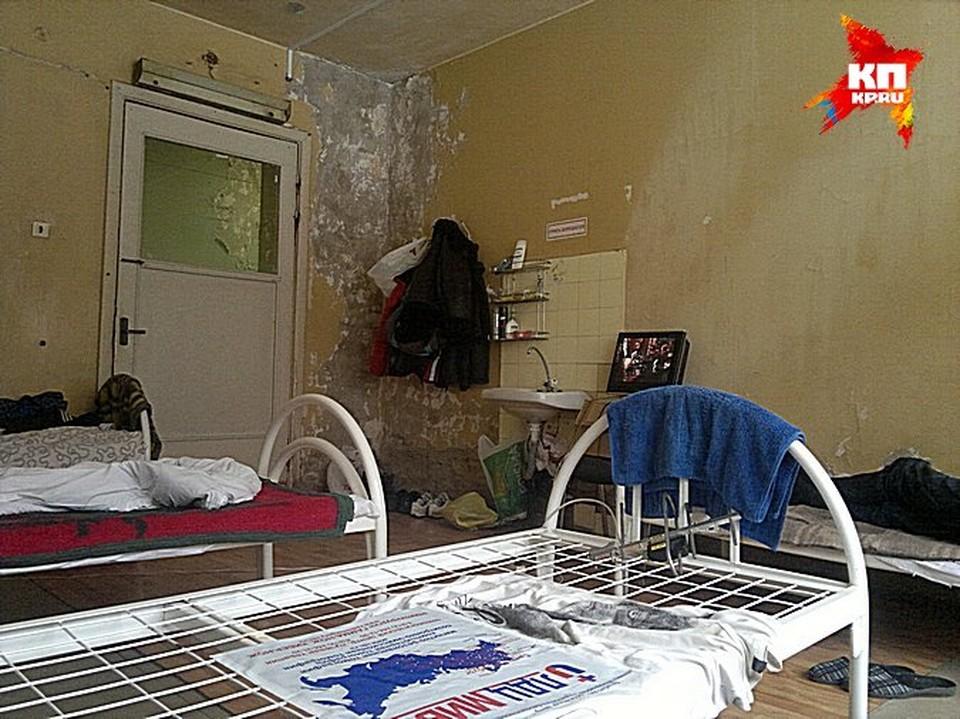 Так выглядит палата в отделении для ВИЧ. ФОТО: читателя КП