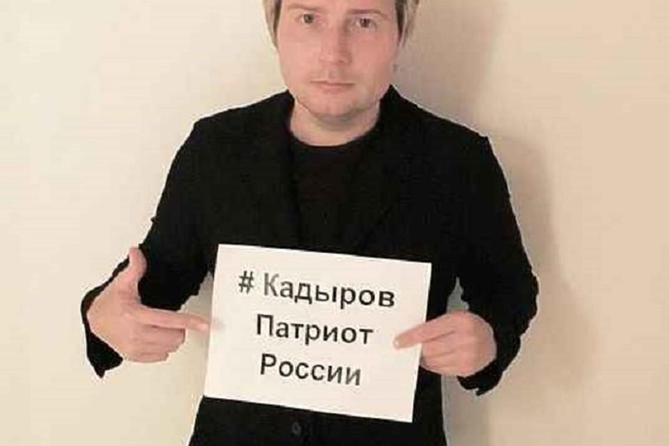 Николай Басков поддерживает Рамзана Кадырова. Фото: www.instagram.com.