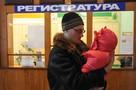 Cитуация по ОРВИ и гриппу на Донбассе стабилизируется