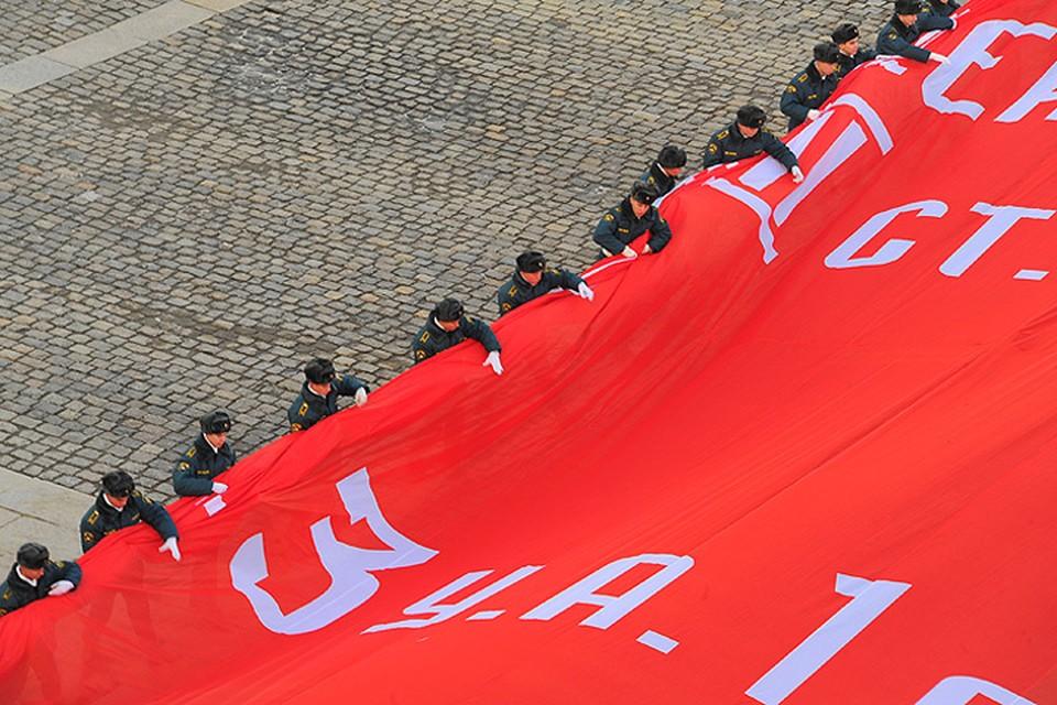 На поклонной горе развернули гигантскую копию Знамени победы.