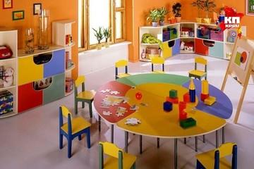 ТОП детских центров Хабаровска
