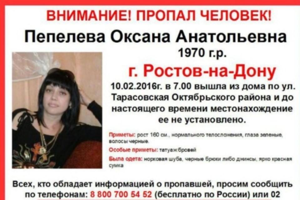 russkie-porno-teti-lesbi
