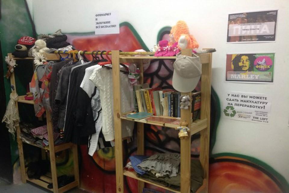 В Тюмени открылся бесплатный магазин d5a375744cf