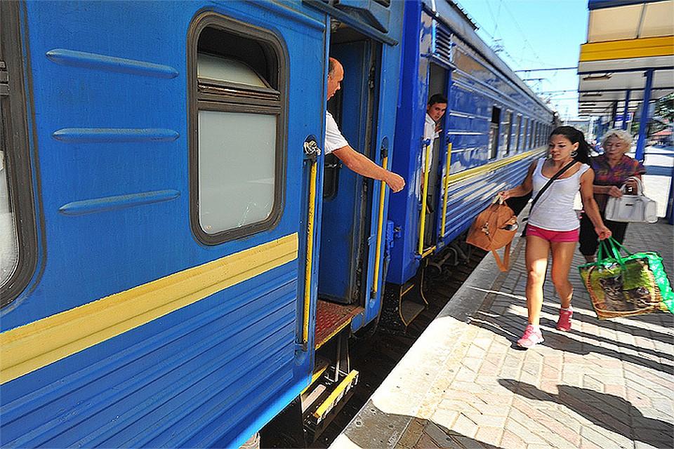 Купить билеты на поезд москва новосибирск цена купить билеты на самолет минск рим