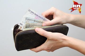 После повышения зарплата учителя увеличится на 112 - 123 тысячи рублей
