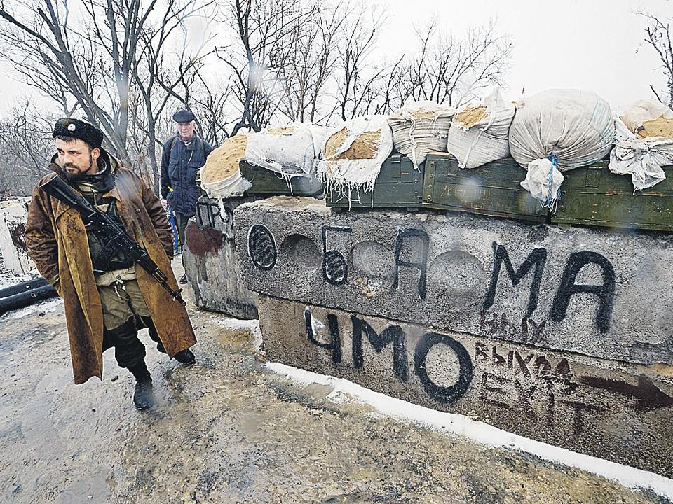 Добро пожаловать в Новороссию. В тот самый борющийся за себя «русский мир».