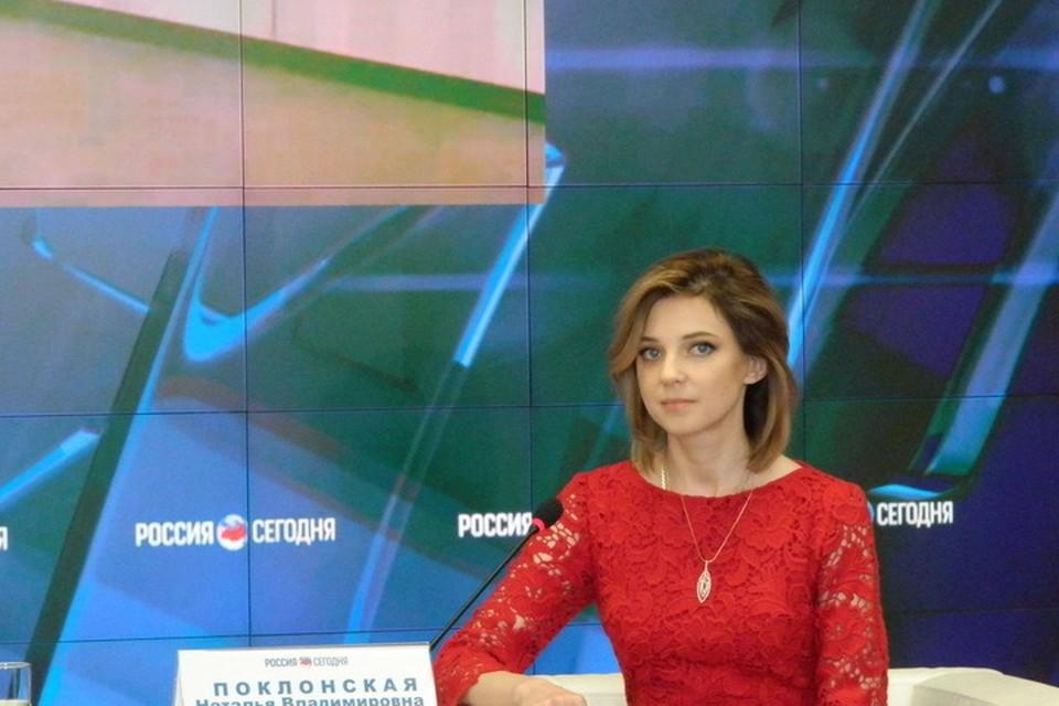 Наталья Поклонская заявила, что от ответственности виновникам блэкаута уйти не удастся