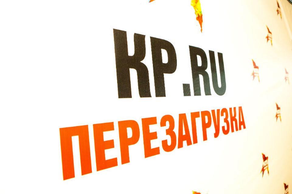 """""""Комсомолка"""" представила новый сайт."""