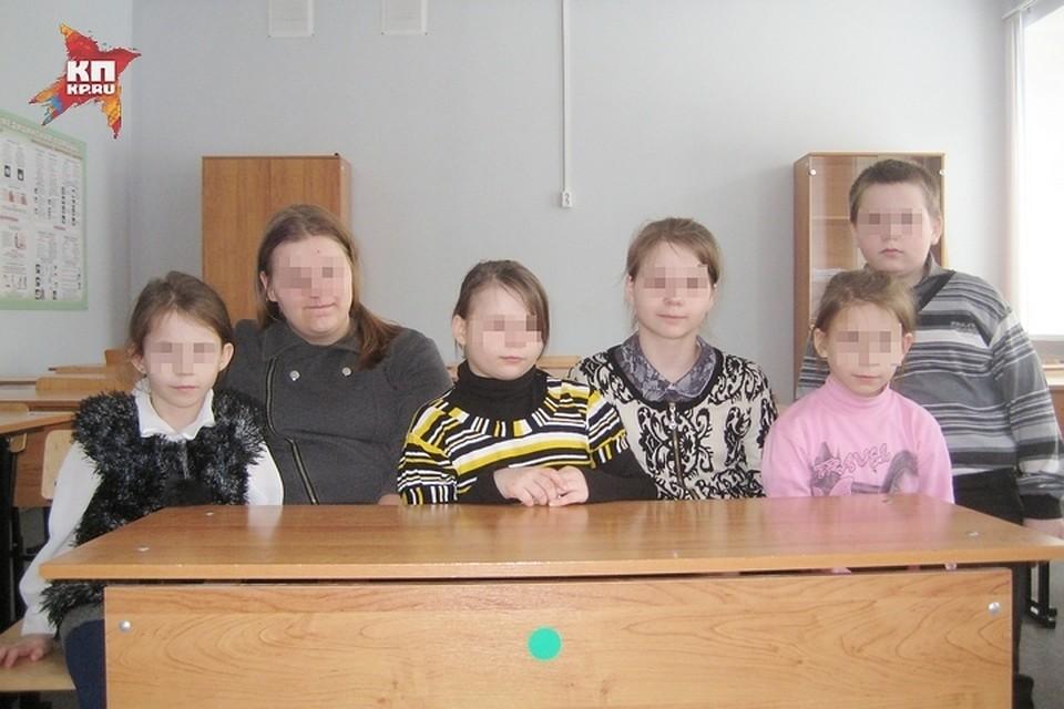 Семейные одхней нудзмей с детми голу фото фото 741-785