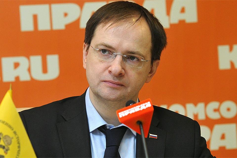 """Владимир Мединский в редакции """"Комсомолки""""."""