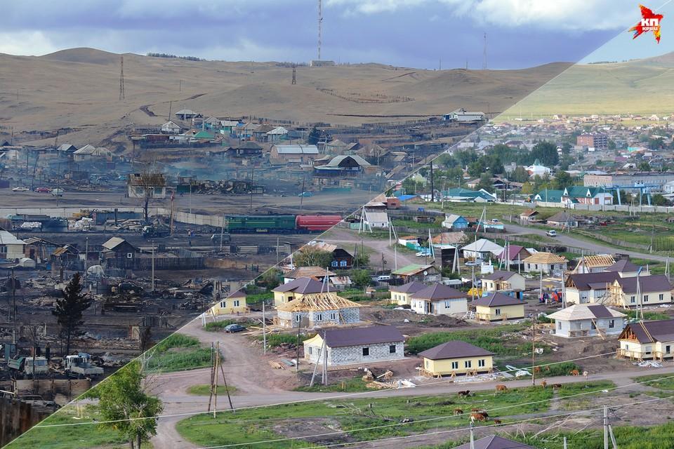 Год назад пожар в Хакасии уничтожил 38 сел и деревень