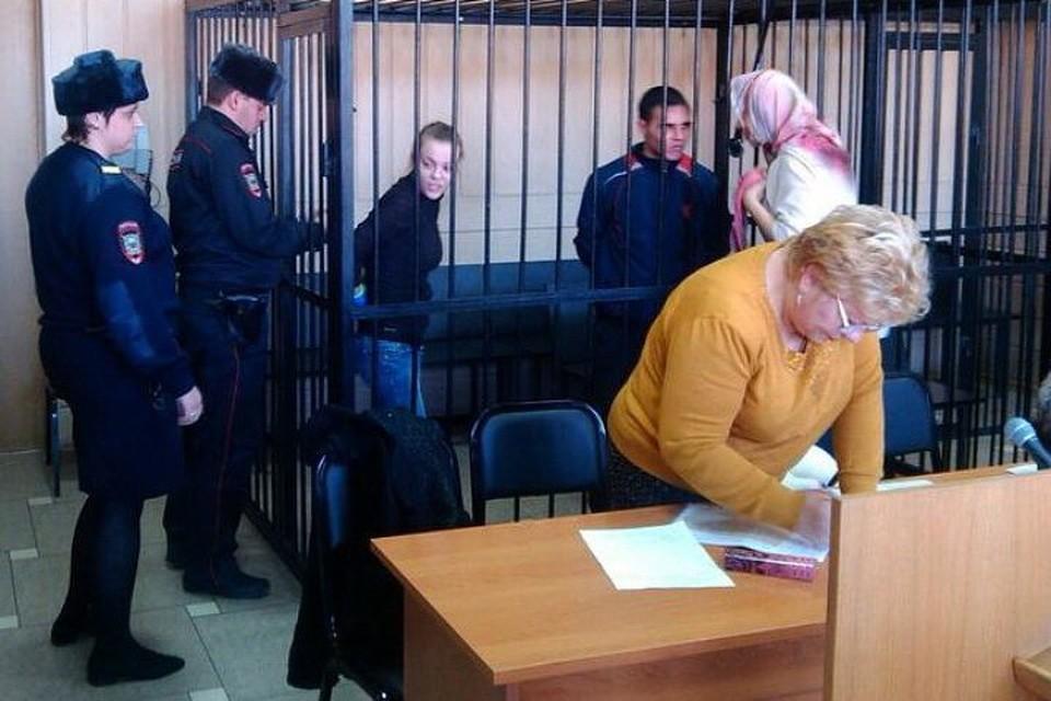 Преступнику дали 18 лет, а его сообщнице - 7 лет 6 месяцев.