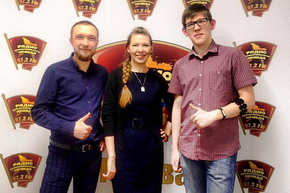 На фото слева направо Руслан Тугушев - основатель краудфандинговой платформы Бумстартер, Ракиткина Елена - ведущая программы и Семен Клейман – инженер–разработчик, начинающий предприниматель