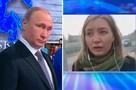 Омичка, пожаловавшаяся главе государства на дороги: Не боюсь, что из-за вопроса Путину из меня сделают лежачего полицейского