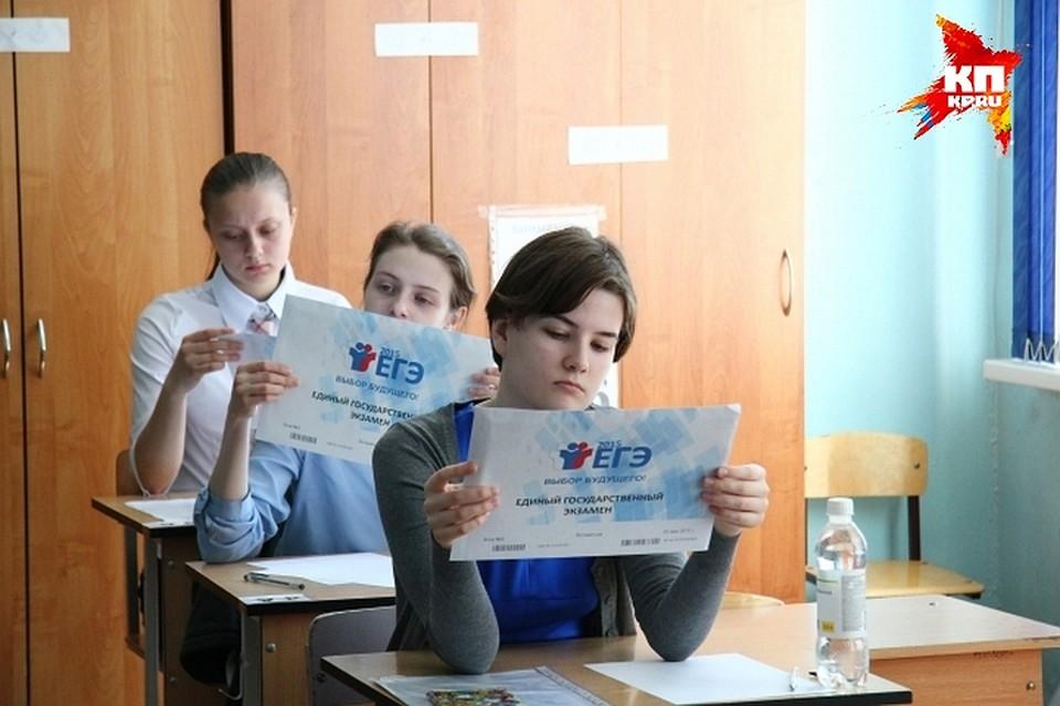 Девочек голых сдают экзамены фото 455-785