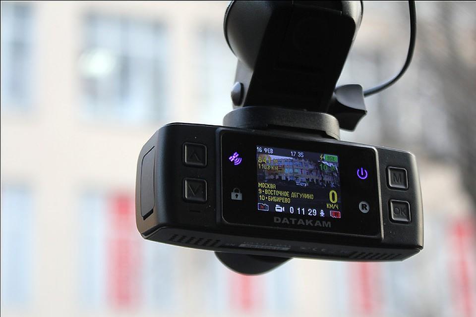 Записи видеорегистраторов беларусь видеорегистраторы тольятти купить