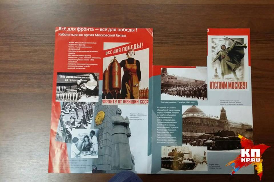 Плакат, с которого учитель решил вырезать Сталина, провисел в школе год. Фото: Facebook Магомеда Парагульгова