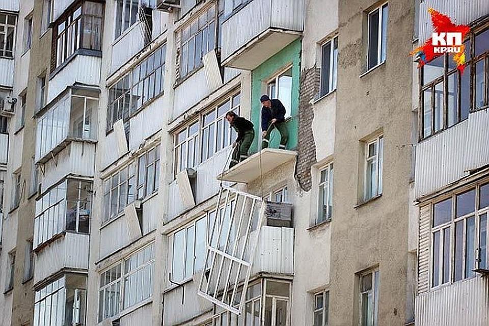 Капитальный ремонт балконов в многоквартирном доме.