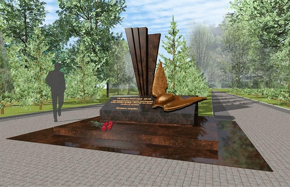Цены на памятники в ростове на дону boeing изготовление надгробий и памятников 2018