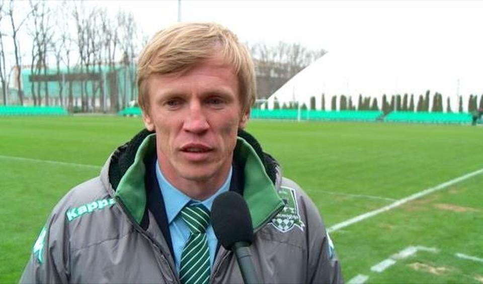 Тренером «Кубань-2» станет 37-летний Евгений Калешин. Фото: fckrasnodar.ru