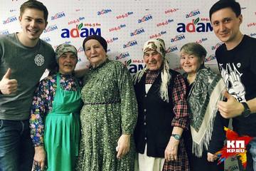 Бабушки из Бураново выступят на «Гербере» в Москве с треком в стиле «электро-хаус»