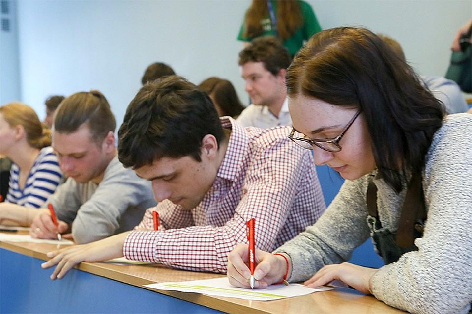 Учится очно или заочно украина обучение за рубежом бесплатно на английском языке