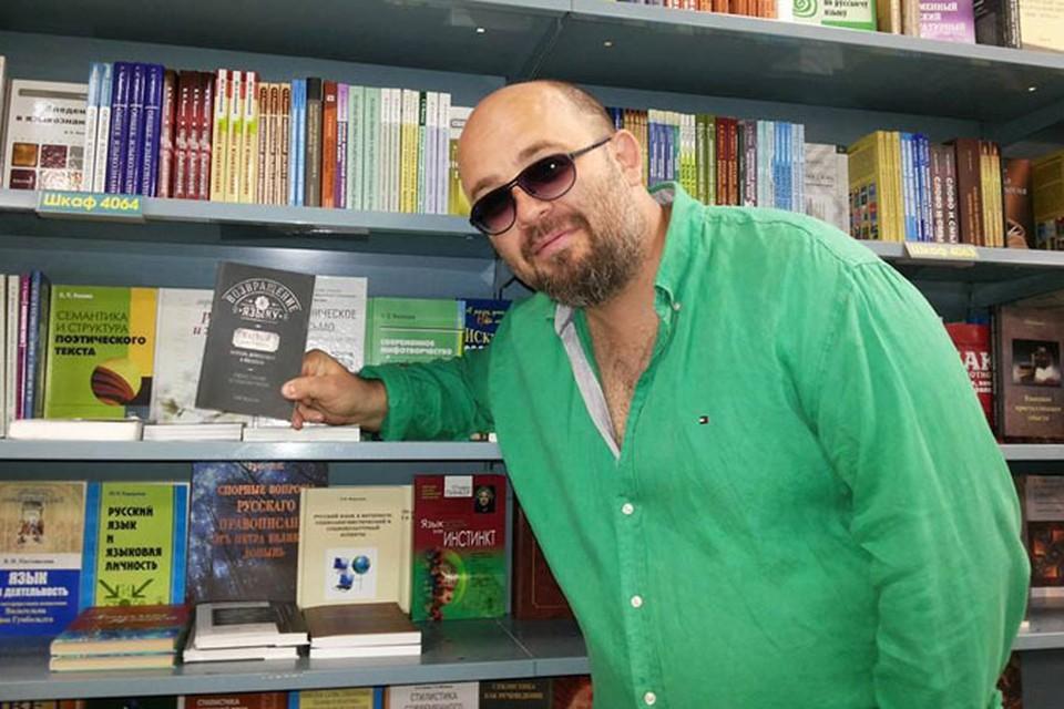 Писатель Олег Жданов читает книги и рассказывает о них в эфире Радио «Комсомольская правда»