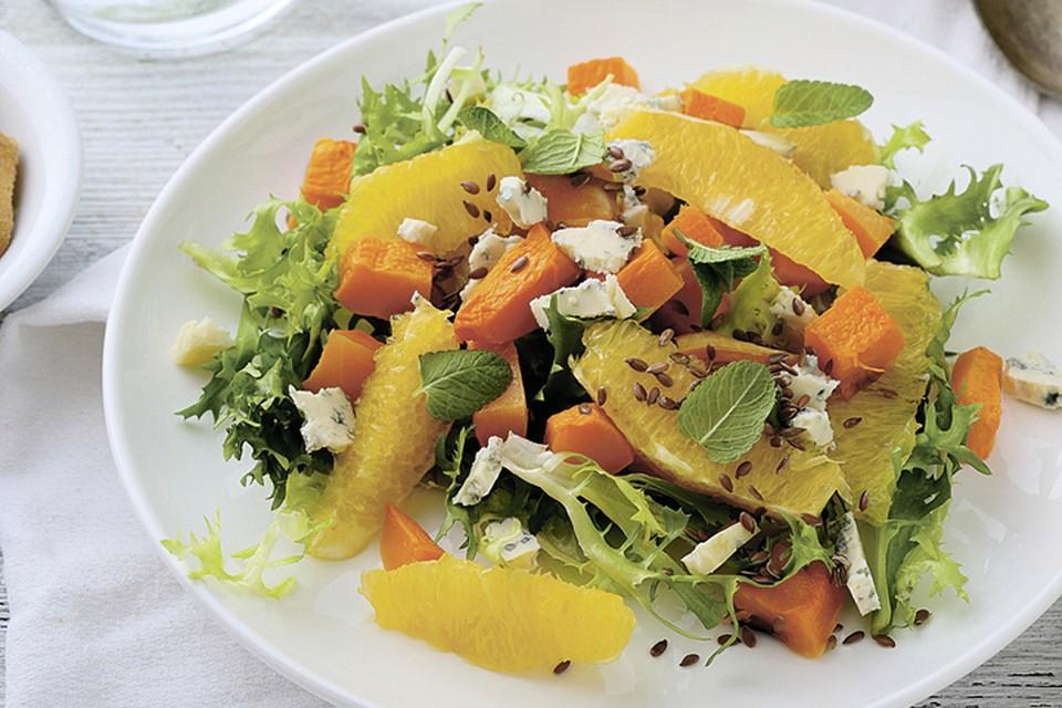 Пряный салат с тыквой и апельсинами. Фото: фотобанк Лори.