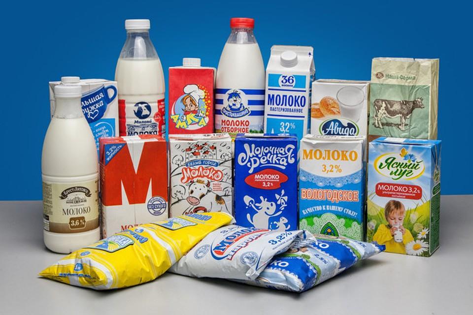 Компенсация за молоко не попадает в грязную сумму рсв
