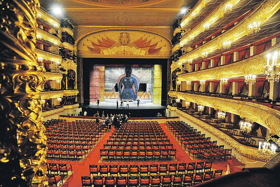 большой театр купить билеты льготные
