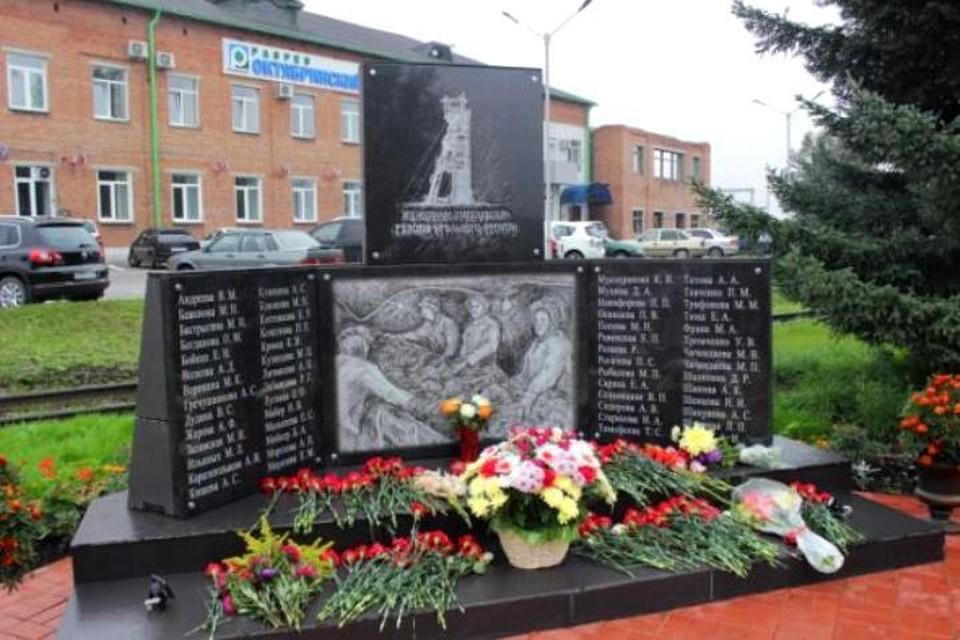 фото: администрация Кемеровской области