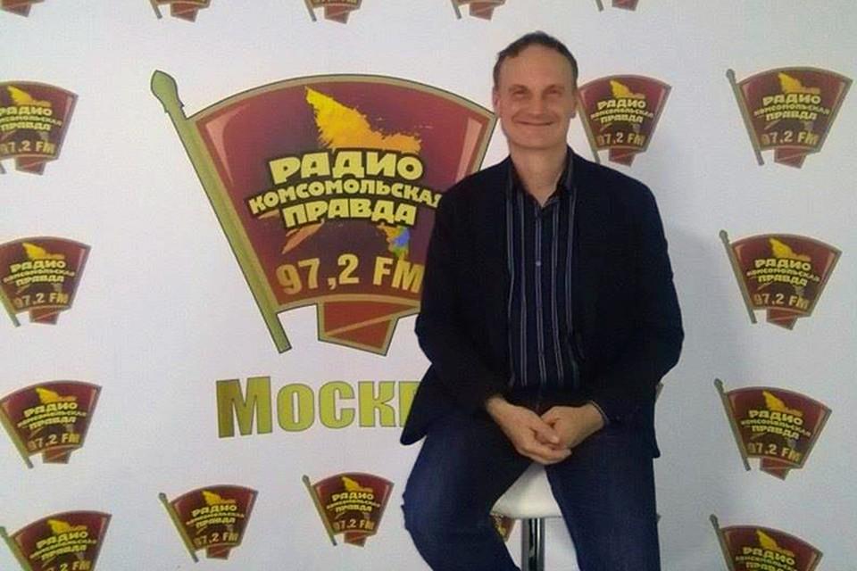 Писатель Дмитрий Кулиш в гостях у Радио «Комсомольская правда»