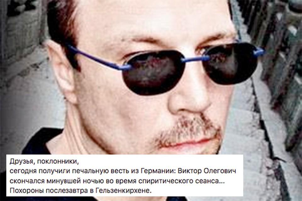 В Сети разлетелась информация: умер Виктор Пелевин