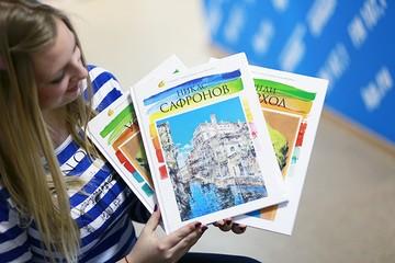 «Комсомольская правда» представляет рязанцам новую книжную коллекцию «Лучшие художники современности»